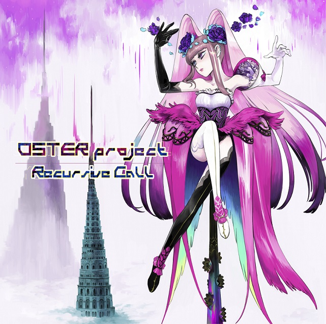OSTER project「Recursive Call」